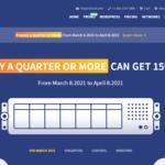 iON 3月促销活动