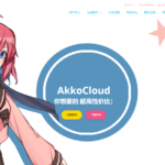 AkkoCloud